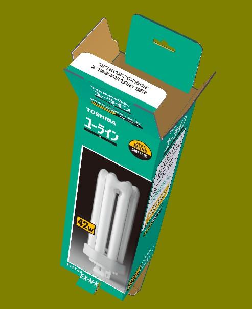 Box Packaging V2 Free Box Templates Store