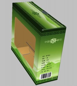 paperboxpackaging